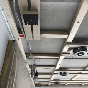 Journal De Chantier : La Sous-structure Du Plafond Tendu Acoustique